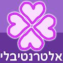 הורוסקופ יומי - אלטרנטיבלי icon