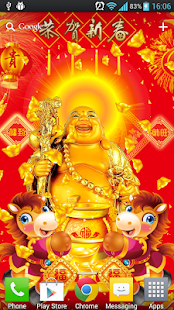 Lucky God Chinese New Year LWP - screenshot thumbnail
