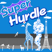 Super Hurdle