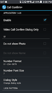 Call Confirm+ screenshot