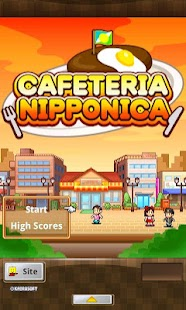 Cafeteria Nipponica Screenshot 8