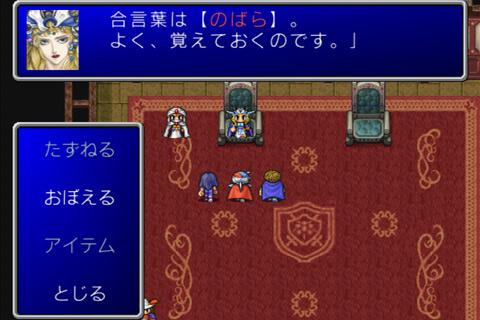 FINAL FANTASYII - screenshot