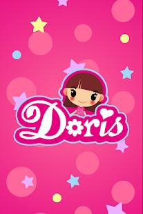 Танцующая Дорис