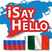 iSayHello Russian - Italian