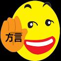 方言クイズ icon