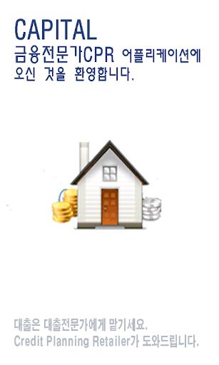 여성우대 레이디론 무직자대출상담