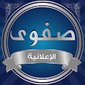 Safwa icon