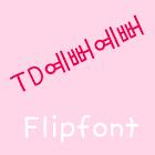 TDSopretty Korean Flipfont icon