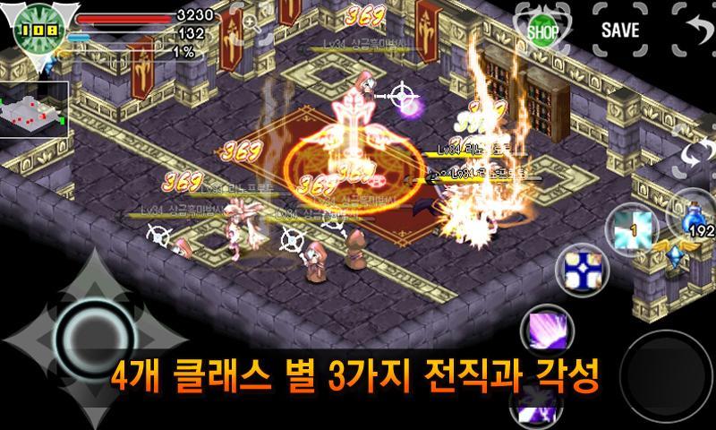 [무료RPG]크로이센2- screenshot