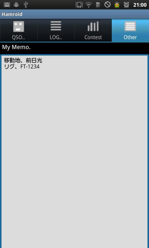 HamroidFree– Capture d'écran