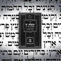 Siddur Tehillat Hashem icon