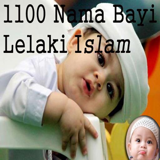1100 Nama Bayi Islam Anak Laki