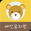 배인유치원 icon