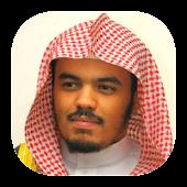القرآن الكريم -ياسر الدوسري