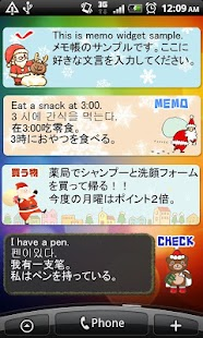 Memo Pad Widget Santa Claus - screenshot thumbnail