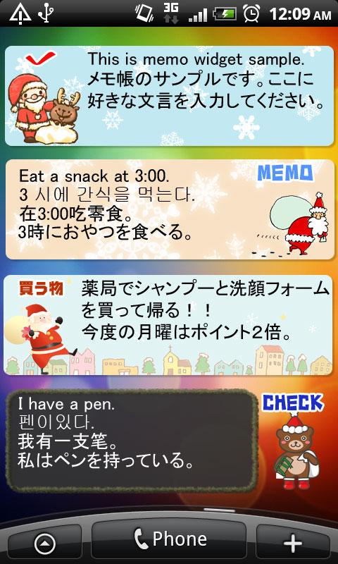 Memo Pad Widget Santa Claus - screenshot