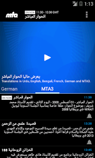 MTA International- screenshot thumbnail