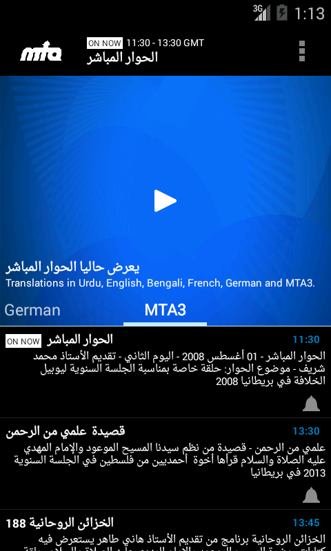 MTA International- screenshot