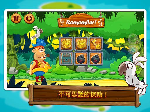 玩免費解謎APP|下載珍惜漩涡:海盗活动和探险之旅 app不用錢|硬是要APP