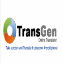 TGMobile Translator logo