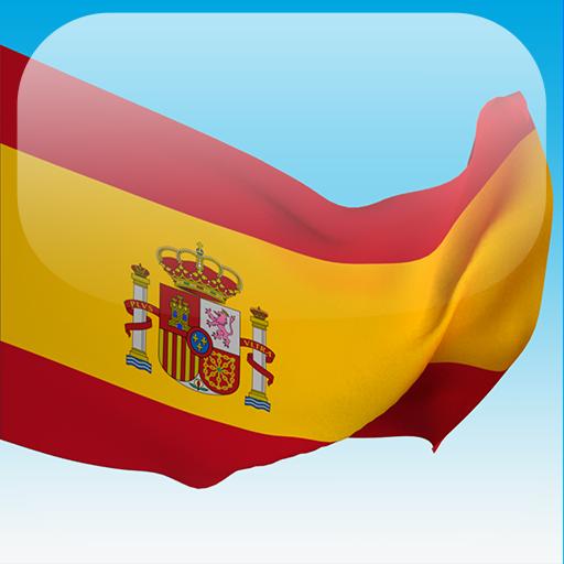 一月学会西班牙语 教育 App LOGO-硬是要APP