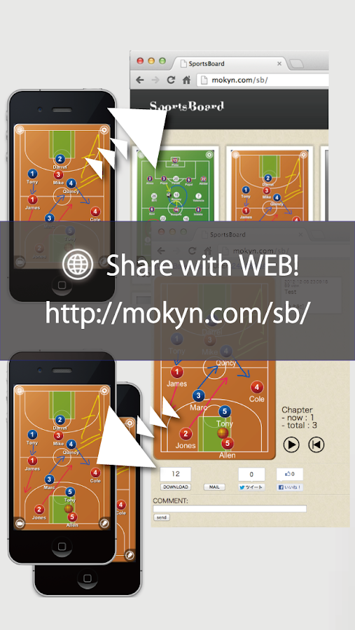 FlagFootball Board- screenshot