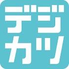digitalkatsura icon