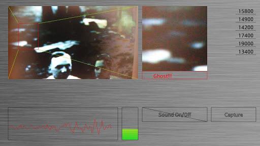 유령 카메라 Beta