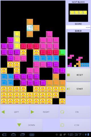 FLT Block- screenshot