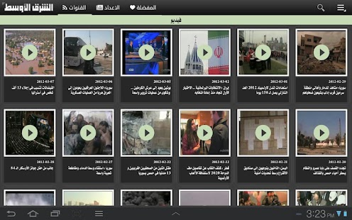 Asharq Al-Awsat (AR Tablet) - screenshot thumbnail