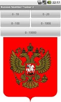 Screenshot of Russian Numbers Trainer 2 FREE
