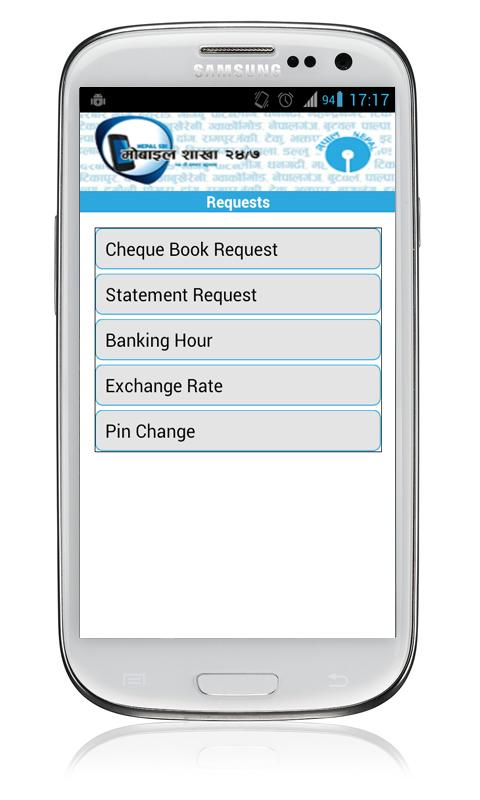 Nepal SBI Bank - Mobile Sakha- screenshot
