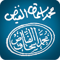 alFayadh Books icon
