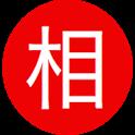 相關用語 icon