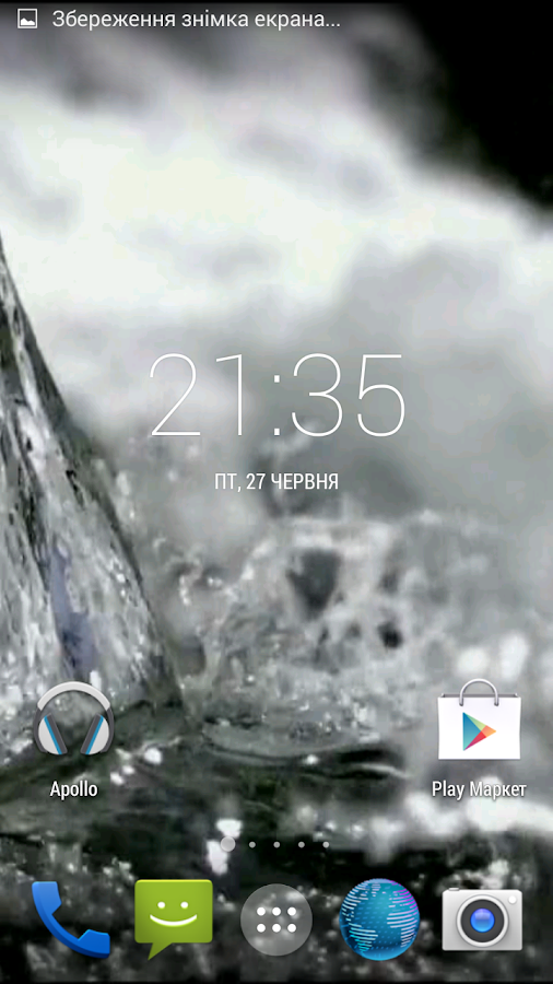 Water 3D. Video Wallpaper - screenshot