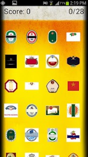 Beer Logo Quiz- screenshot thumbnail