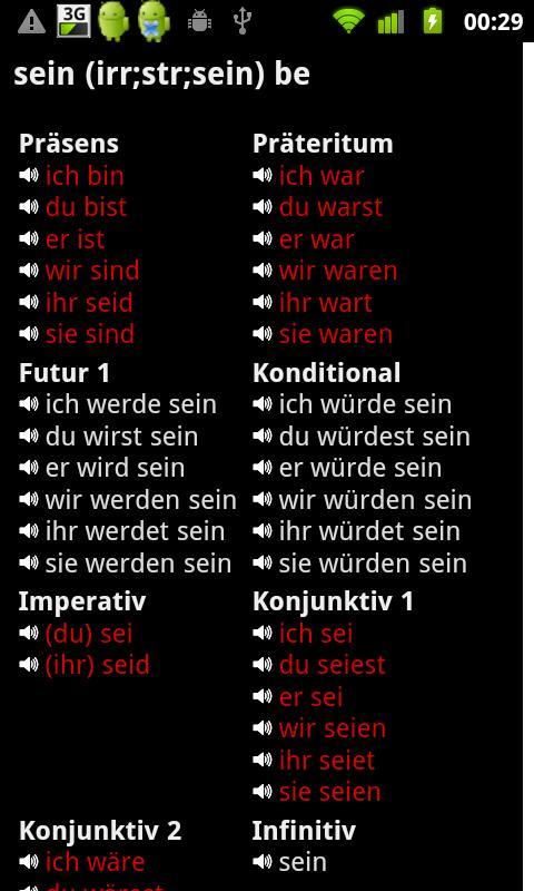German Verbs- screenshot