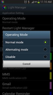 Light Manager - LED Settings - screenshot thumbnail