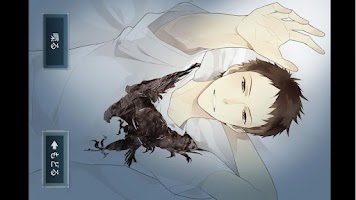 Screenshot of Sleepy-time Boyfriend Takahiro