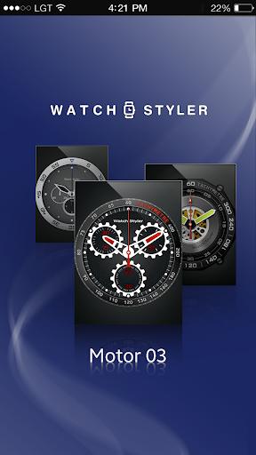 Watch Face Gear S - Motor3