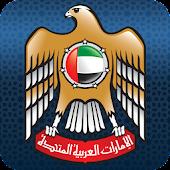 UAE Embassy USA