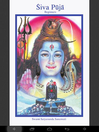 Beginners Shiva Puja