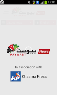 Paywast News-Afghanistan- screenshot thumbnail