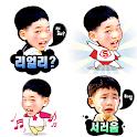 스티커스토어 무료 스티커 이모티콘 대두스티커 주문제작! icon