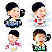 스티커스토어 무료 스티커 이모티콘 대두스티커 주문제작!