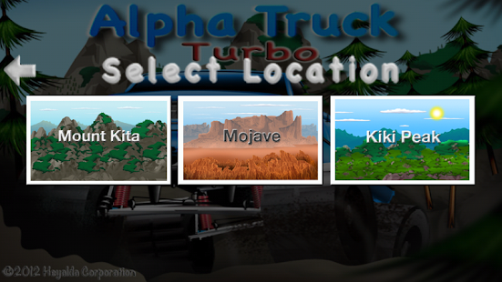 Alpha Truck - Turbo- screenshot thumbnail