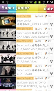 K-POP inn (KPOP)- screenshot thumbnail