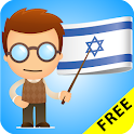 Grammatik-Test Hebräisch Free icon