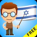 Grammaire hébraïque Free icon
