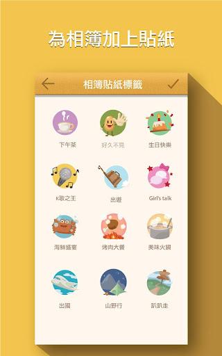 玩社交App|Picus.Q (共享相簿)免費|APP試玩